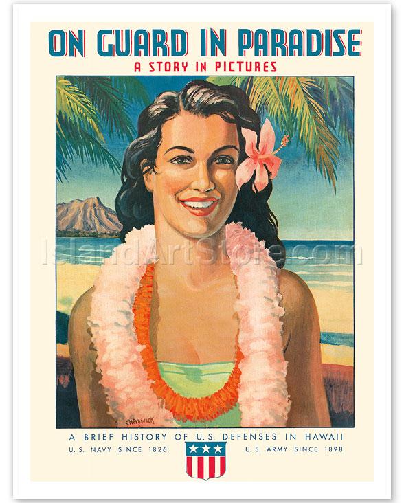 Can Vintage hawaiian hula girl art phrase
