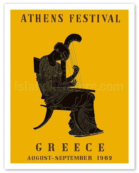 fine art prints posters 1962 athens festival greece greek